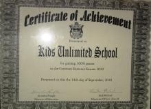 Common-Entrance-Exams-2010